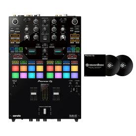 1大特典付 Pioneer DJ(パイオニア) / DJM-S7 rekordboxコントロールバイナルセット 【rekordbox DVS 対応】