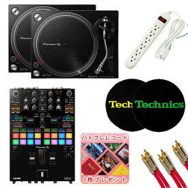 大特典付 Pioneer DJ(パイオニア) / PLX-500-K DJM-S7セット 【Serato DVS、rekordbox DVS対応】