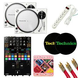 5大特典付 Pioneer DJ(パイオニア) / PLX-500-W DJM-S7セット【Serato DVS、rekordbox DVS対応】
