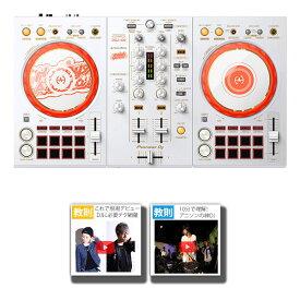 2大特典付 Pioneer DJ(パイオニア) / D4DJ First Mix Happy Around! コラボレーションモデル DDJ-400-HA - 【rekordbox DJ 無償】 PCDJコントローラー【数量限定モデル】