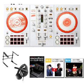 5大特典付 Pioneer DJ(パイオニア) / D4DJ First Mix Happy Around! コラボレーションモデル DDJ-400-HA PCスタンド、ヘッドホン、rekordbox パーフェクトガイドセット【rekordbox dj 無償】【数量限定モデル】