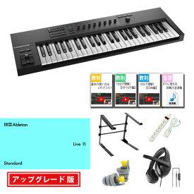 8大特典付 KOMPLETE KONTROL A49 / Ableton Live 11 Standard UPG セット