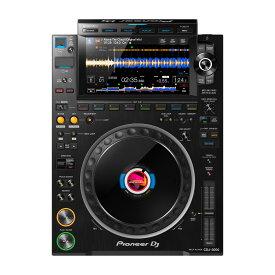 Pioneer DJ / CDJ-3000 ハイレゾ対応 プロフェッショナル DJマルチプレイヤー 【パイオニア】