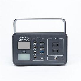 GIMMICK(ギミック) / GMP-2500 ソーラー機能搭載 充電 ポータブル バッテリー 【アウトドア・旅行・非常時・災害】