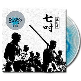 "stokyo / 七吋 [其の壱] BLUE HAZE [7""] - 7インチバトルブレイクス -"