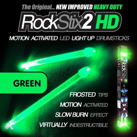 光るドラムスティック グリーン Rockstix2 / Green HD 【パリピグッズ】