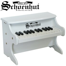 92de78d913fe4 Schoenhut(シェーンハット)   My First Piano II (WHITE) - 25鍵