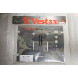Vestax(ベスタックス) / PMC-05 MK IV DJミキサー専用保護カバー(迷彩色)