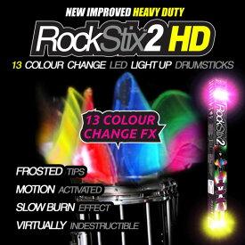 光るドラムスティック (13色カラフルに変化) Rockstix2 / HD Colour Change 【パリピグッズ】