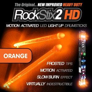 光るドラムスティック オレンジ Rockstix2 / Orange HD 【パリピグッズ】