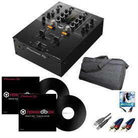 3大特典付 Pioneer(パイオニア) / DJM-250MK2 &コントロールバイナル2枚 &収納ケースセット