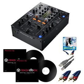 3大特典付 Pioneer(パイオニア) / DJM-450 &コントロールバイナル2枚 セット