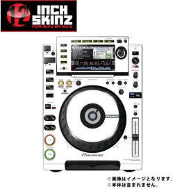 12inch SKINZ / Pioneer CDJ-2000 Skinz (White/Gray) ペア 【CDJ-2000用スキン】