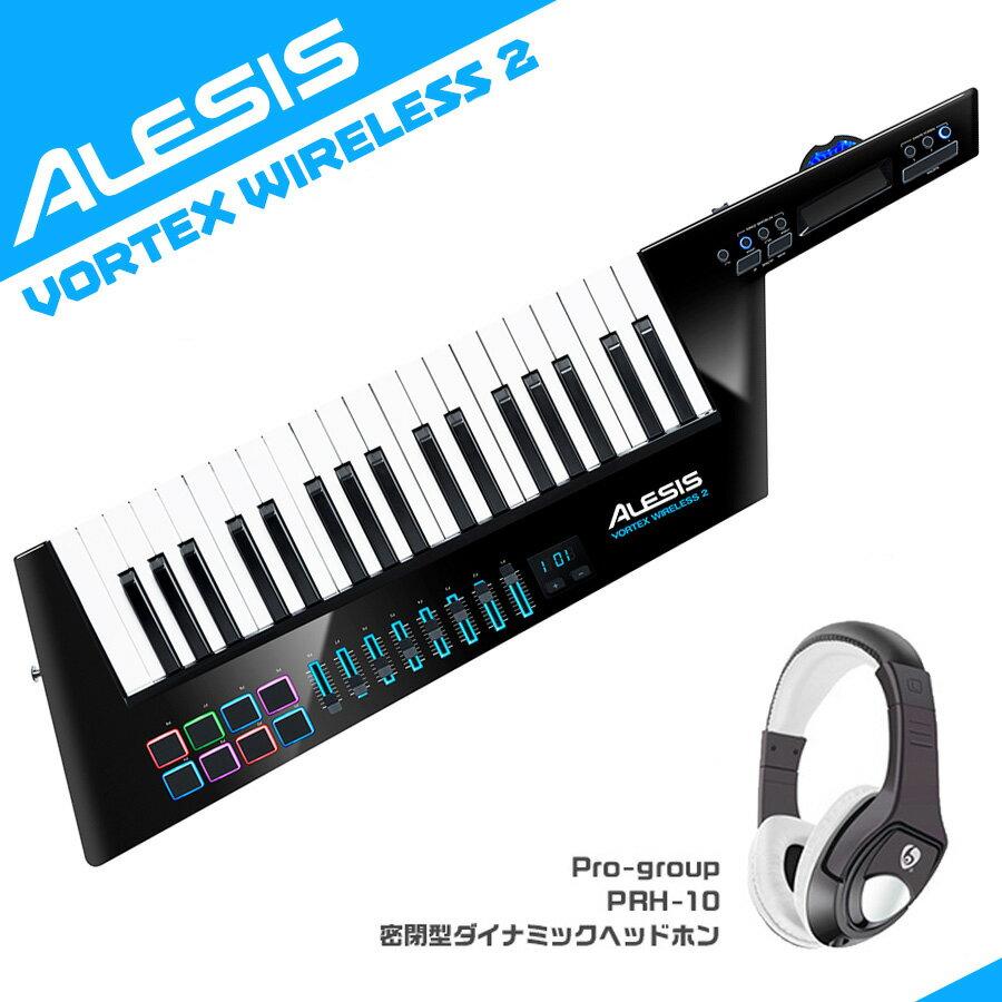 1大特典付 Alesis Vortex Wireless 2 加速度センサー内蔵ワイヤレス USBショルダ・キーボード・コントローラー アレシス