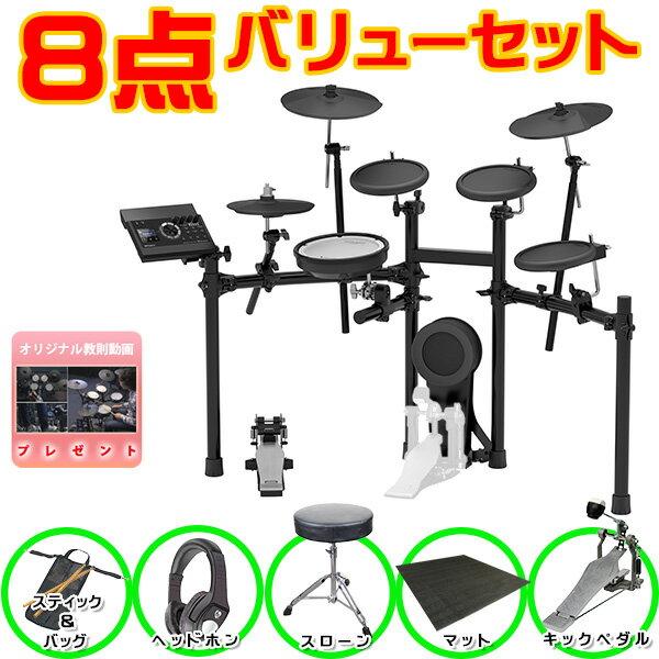 【バリューセット】 Roland(ローランド) / TD-17K-L-S [V-Drums 電子ドラム エレドラ Vドラム]
