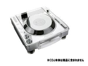 DECKSAVER(デッキセーバー) / DS-PC-CDJ800 【PIONEER CDJ-800 対応ダストカバー】