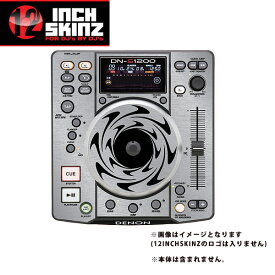 12inch SKINZ / DENON DN-S1200 SKINZ (SILVER) - 2枚1セット - 【DN-S1200用スキン】