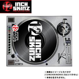 12inch SKINZ / Reloop RP-8000 Magnetic Skinz (Brushed Silver) ペア 【RP-8000用マグネットタイプスキン】