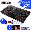 2大特典付 Pioneer(パイオニア) / DDJ-400 【REKORDBOX DJ 無償】- PCDJコントローラー