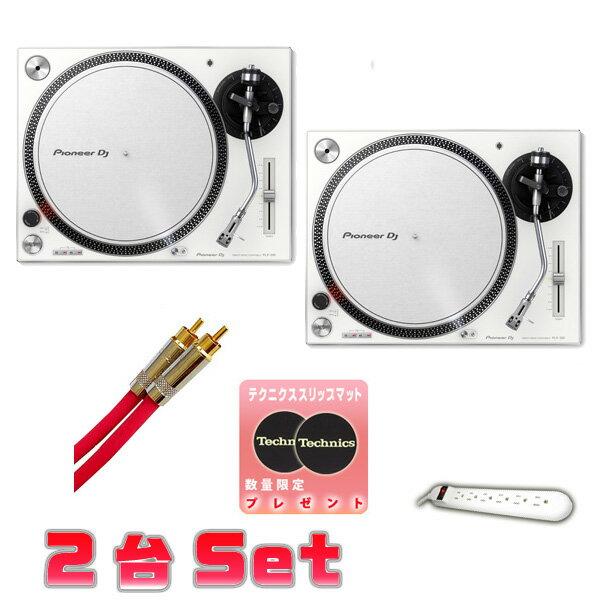 6大特典付 Pioneer(パイオニア) / PLX-500-W 2台セット