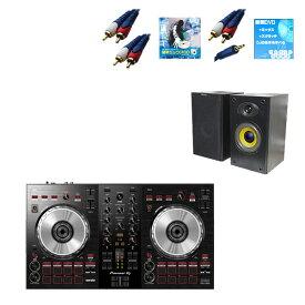 7大特典付 Pioneer(パイオニア) / DDJ-SB3 激安初心者オススメBセット【Serato DJ Lite 無償】【次回7月入荷予定】