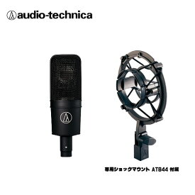 audio-technica(オーディオテクニカ) / AT4040 -DCバイアス型コンデンサーマイク 【次回未定】