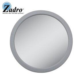 Zadro(ザドロ) / EZG12G (Grey) 拡大鏡 [鏡面 直径 9cm] 【12倍率】 吸盤付ミラー