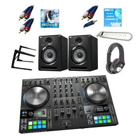 13大特典付 TRAKTOR KONTROL S4 MK3 & Pioneer S-DJ80X 激安定番Cセット 【TRAKTOR PRO 3 付属】