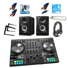 13大特典付 TRAKTOR KONTROL S4 MK3 & Pioneer S-DJ50X 激安定番Cセット 【TRAKTOR PRO 3 付属】