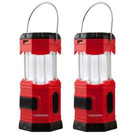 【2個セット】 TANSOREN / 2PACK Portable LED LED 折りたためる ランタン ソーラーUSB充電式 防水 S字フック付 直輸入品