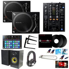 12大特典付 PLX-500-K/DJM-450/DDJ-XP1 rekordbox dvsパーフェクトスタートセット【今だけ数量限定!rekordboxパーフェクトガイド付】