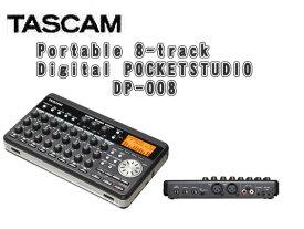 Tascam(タスカム ) / DP-008 - ポータブル8トラック デジタルポケットスタジオ -