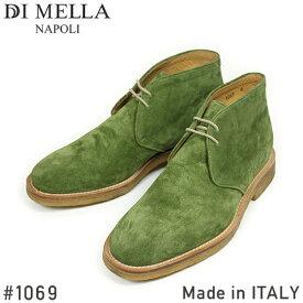 Di Mella ディメッラ 1069 スエード チャッカブーツ OLIVE メンズ ラグジュアリー オリーブ ハンドメイド MADE IN ITALY イタリア製 セール 特価 送料無料 楽天 通販 【RCP】