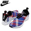 Nike awv trc 1
