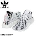 d26223c2324 Shoes BB2911 Rakuten mail order for the adidas Adidas NMD XR1 PRIME KNIT men  sneakers WHITE BLACK white black N M D prime knit originals boost YEEZY  running ...