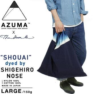 AZUMA BAG×THE DAWN B azumabaggu正式蓝染色层次LARGE[JAPAN BLUE]本蓝染色包袱皮azuma袋日本传统MADE IN JAPAN日本制造环保包大手提包人分歧D深蓝乐天邮购