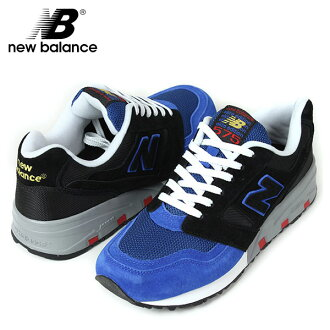 New Balance 뉴 밸런스 MD575 EBB Elite Edition [BLUE/BLACK] 스 니 커 즈 블루 블랙 스웨이드 여성용 남성용 신발 해외 한정판 996 1400 1500