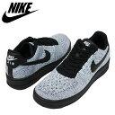 Nike affk lb 1