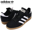 adidas skateboarding Adidas BUSENITZ PRO [BLACK/GUM] men sneakers skateboarding G48060 (fashion stylish casual summer shoes shoes shoes black black movement breathe attending school commuting skateboard sports mail order Rakuten)