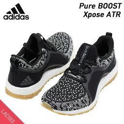 供adidas愛迪達Pure BOOST Xpose ATR女士跑步鞋BLACK/WHITE純的推進黑色白運動鞋運動鞋女性使用的鞋BY2691樂天郵購