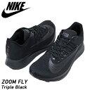 Nike zmfly bk 1
