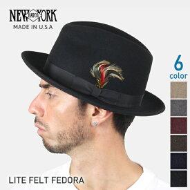 NEW YORK HAT ニューヨークハット Lite Felt Fedora フェドラハット 全6色 ウールハット 中折れ帽子 ブラック ブラウン グレー えんじ ネイビー アーモンド メンズ MADE IN USA #5319 送料無料 楽天 通販 【RCP】
