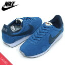 Nike pmtrv bl 1