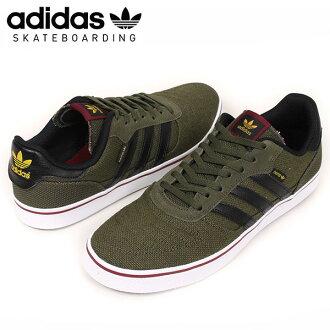Adidas 아디다스 skateboarding COPA VULC HEMP 스 니 커 즈 [OLIVE GREEN] 삼 베 망 스케이트 보드 スケシュー 올리브 그린 SAMBA 남성용 신발 마 D68686 라쿠텐 쇼핑몰