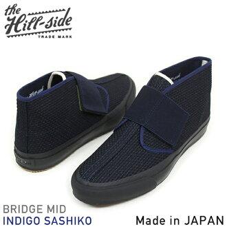 The Hill-side hillside Bridge Mid sneakers [INDIGO SASHIKO] men's Indigo sashiko embroidery MADE IN JAPAN made in Japan Kurume vintage vintage ur
