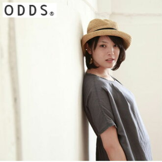 ODDS the odds ON THE WAY HAT folding straw hat [BEIGE/BLACK] women's straw hat women's collar wide beige black UV measures awning Sun repellant Rakuten shopping