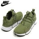 Nike-pkkf-ov_1