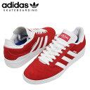 f7ffa4c06e7 Shoes SB BB8432 Rakuten mail order for the adidas skateboarding Adidas  BUSENITZ men sneakers  RED WHITE  ブセニッツスケートボードスケシューシューズレッド ...