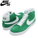 Nike blzmd gw 1