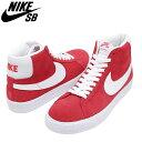 Nike blzmd rw 1